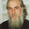 Русская Библия. Том 9